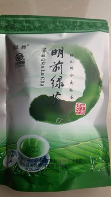 湖南省益阳市赫山区炒青茶 一级 袋装