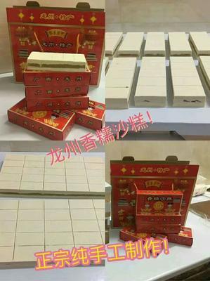 广西壮族自治区崇左市龙州县沙糕饼 1个月