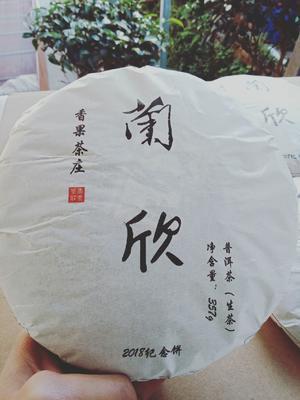 云南省保山市隆阳区普洱生态茶 礼盒装 特级