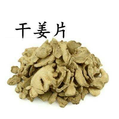 安徽省亳州市谯城区小黄姜干姜片 袋装 24个月以上