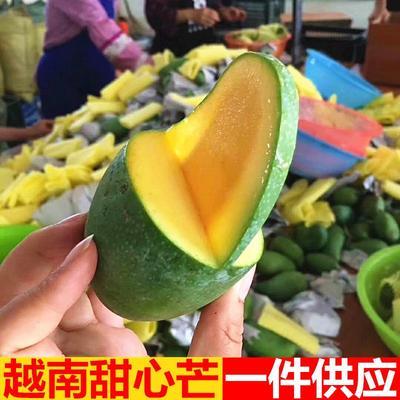 四川省成都市蒲江县甜心芒 5两以上