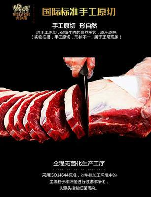 上海普陀区牛排 简加工