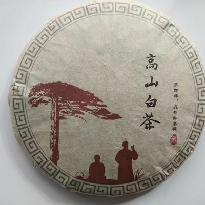福建省宁德市寿宁县白牡丹茶 袋装 一级