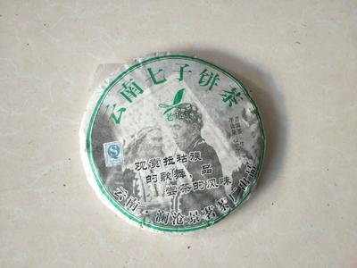 云南省昆明市官渡区普洱生茶 散装 特级