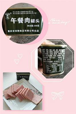 山东省烟台市蓬莱市午餐肉罐头 24个月以上