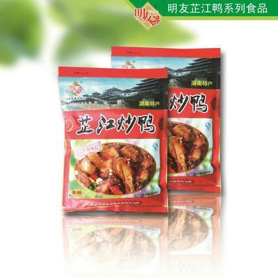 湖南省怀化市芷江侗族自治县鸭肉类 简加工