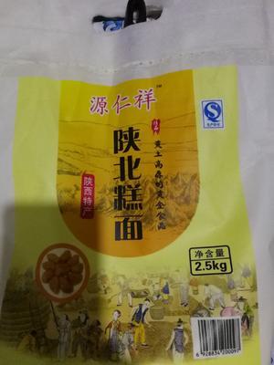 陕西省榆林市定边县黄米面粉 高筋面粉