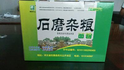 河北省邢台市巨鹿县石磨杂粮营养粉 高筋面粉
