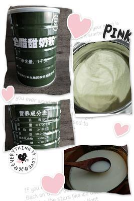 山东省烟台市蓬莱市牛奶 18-24个月 避光储存