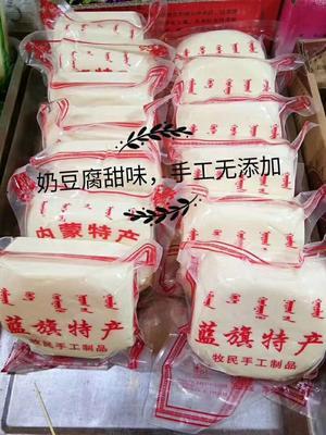 内蒙古自治区呼和浩特市赛罕区奶酪 3-6个月 冷藏存放