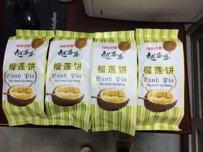 广西壮族自治区崇左市凭祥市越南榴莲饼 2-3个月