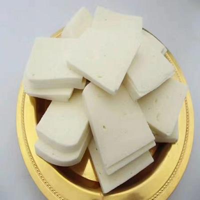 内蒙古自治区呼和浩特市赛罕区奶酪 6-12个月 冷藏存放