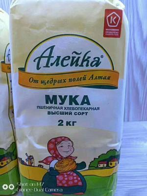 内蒙古自治区呼伦贝尔市额尔古纳市俄罗斯艾力克面粉 高筋面粉