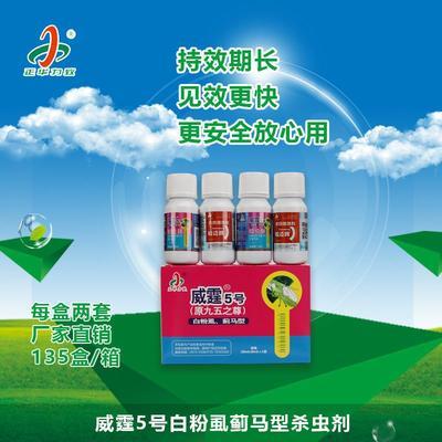 河南省郑州市惠济区其它农资