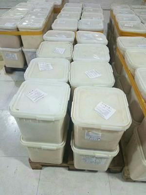 黑龙江省佳木斯市同江市土蜂蜜 塑料瓶装 2年以上 98%