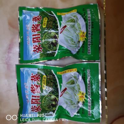 河南省郑州市荥阳市有机富硒小米