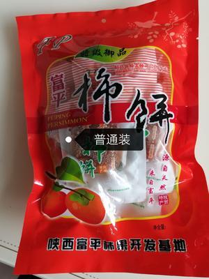 陕西省渭南市富平县富平柿饼 箱装