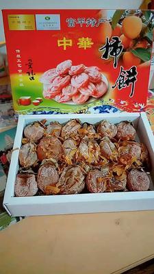 陕西省咸阳市渭城区富平柿饼 礼盒装