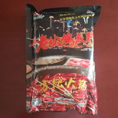重庆九龙坡区火锅底料