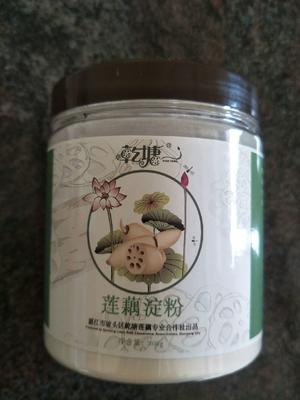广东省湛江市坡头区藕粉 18-24个月