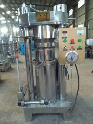 河南省郑州市二七区榨油机
