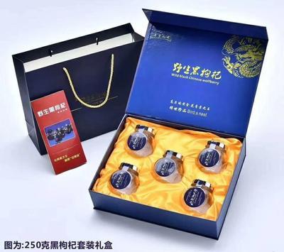 河北省保定市安国市组合花茶 特级 盒装
