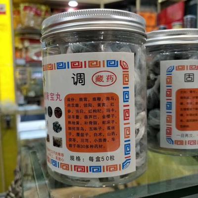 这是一张关于金樱子的产品图片