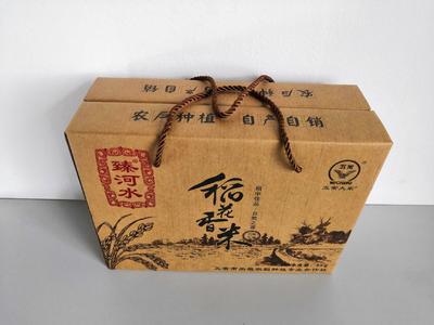 黑龙江省哈尔滨市五常市五常大米 一等品 晚稻 粳米 五常核心产区农户直供