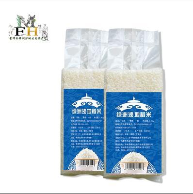 这是一张关于长粒香大米 一季稻 粳米 一等品的产品图片