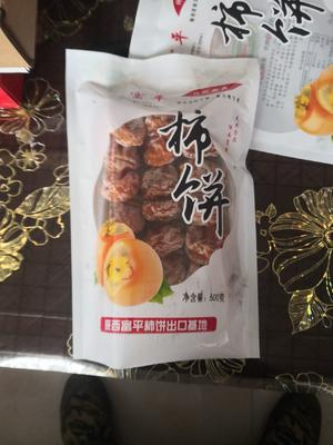 这是一张关于富平柿饼 散装的产品图片
