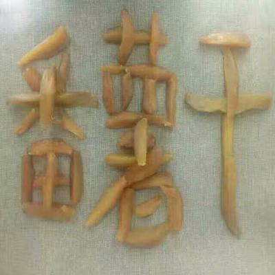 这是一张关于红薯干 半年 条状 袋装的产品图片