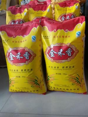 这是一张关于香米 中稻 粳米 一等品的产品图片