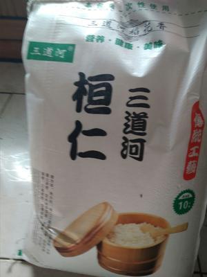 这是一张关于 稻花香大米 晚稻 粳米 一等品的产品图片