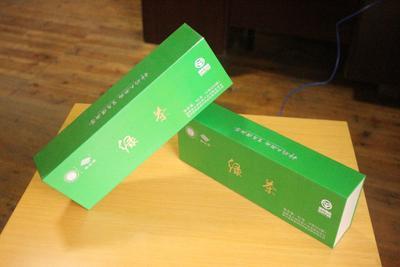 湖南省娄底市新化县贡芽 一级 礼盒装