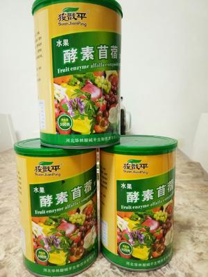河北省保定市安国市果蔬酵素粉 18-24个月
