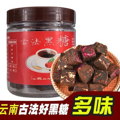 云南省昆明市官渡区红糖 古法、黑糖