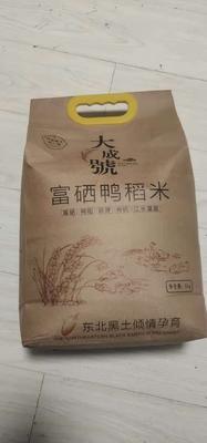 这是一张关于有机富硒米 一等品 晚稻 粳米的产品图片