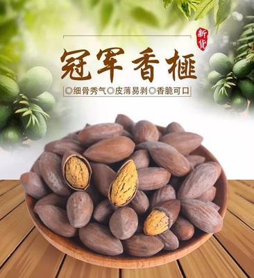 浙江省绍兴市诸暨市香榧 18-24个月 礼盒