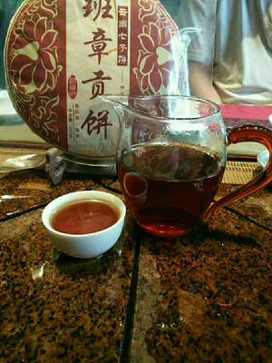 这是一张关于普洱饼茶 一级 散装的产品图片