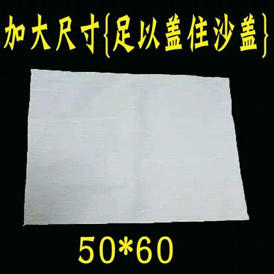 这是一张关于蜂箱保温布  蜂布规格 50*60的产品图片