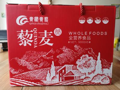 青海省海西蒙古族藏族自治州格尔木市礼盒