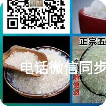 黑龙江省佳木斯市富锦市长粒香大米 一等品 晚稻 粳米