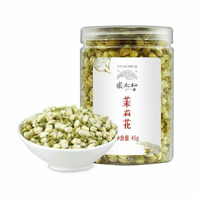 云南省昆明市官渡区茉莉花茶 特级 罐装