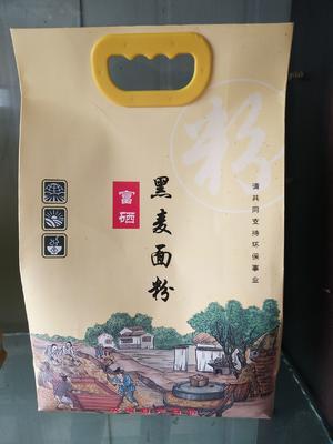 山东省济宁市金乡县黑小米面粉 高筋面粉