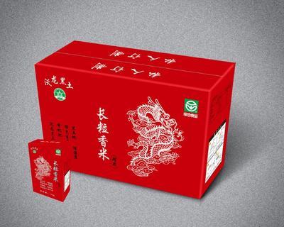黑龙江省哈尔滨市南岗区长粒香大米 一等品 早稻 籼米