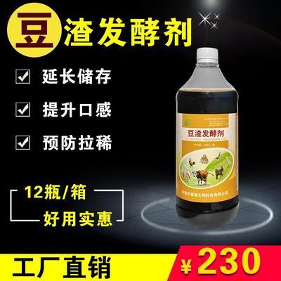 这是一张关于豆渣发酵剂的产品图片