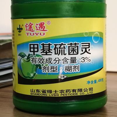 这是一张关于甲基硫菌灵 油剂 瓶装 低毒的产品图片