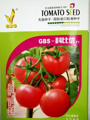 这是一张关于硬粉番茄种子 ≥90% ≥95% 杂交种的产品图片