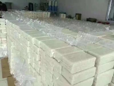 这是一张关于 稻花香大米 一等品 晚稻 粳米的产品图片