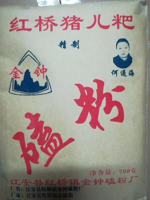 四川省宜宾市翠屏区糯米粉 高筋面粉